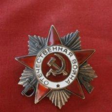 Militaria: MEDALLA RUSA CONDECORACIÓN UNIÓN SOVIÉTICA LA GRAN GUERRA PATRIA II CLASE SEGUNDA II GUERRA MUNDIAL. Lote 133257114