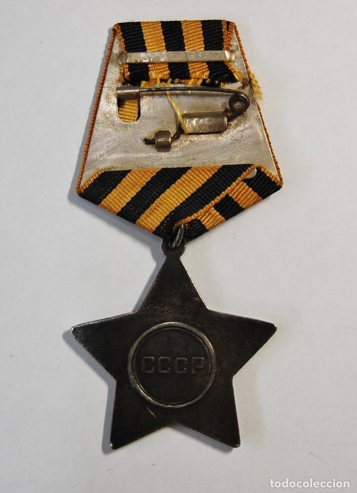 Militaria: MEDALLA DE PLATA MACIZA RUSA ORDEN DE LA GLORIA DE 3ª CLASE.SEGUNDA GUERRA MUNDIAL. - Foto 4 - 133442166