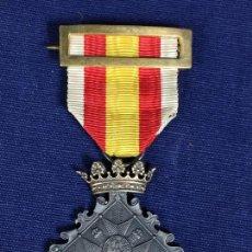 Militaria: MEDALLA CENTENARIO DE LOS SITIOS DE GERONA 1809-1909 CATEGORÍA PLATA. Lote 133625198