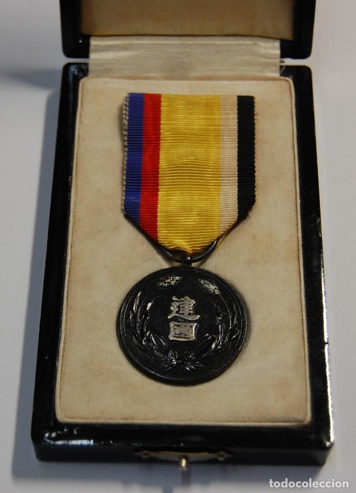 MEDALLA JAPONESA AL MERITO DURANTE LA GUERRA CON CHINA POR MANCHURIA.SEGUNDA GUERRA MUNDIAL. (Militar - Medallas Extranjeras Originales)