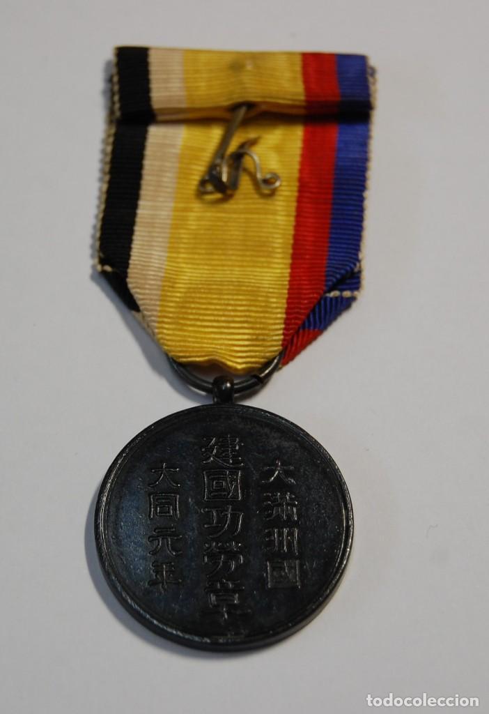 Militaria: MEDALLA JAPONESA AL MERITO DURANTE LA GUERRA CON CHINA POR MANCHURIA.SEGUNDA GUERRA MUNDIAL. - Foto 3 - 133663726