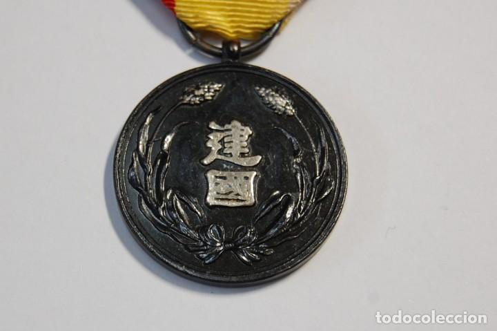 Militaria: MEDALLA JAPONESA AL MERITO DURANTE LA GUERRA CON CHINA POR MANCHURIA.SEGUNDA GUERRA MUNDIAL. - Foto 4 - 133663726