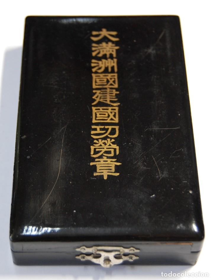 Militaria: MEDALLA JAPONESA AL MERITO DURANTE LA GUERRA CON CHINA POR MANCHURIA.SEGUNDA GUERRA MUNDIAL. - Foto 7 - 133663726
