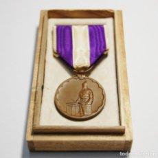 Militaria: MEDALLA DEL PRIMER CENSO NACIONAL DE JAPON EN 1920.. Lote 133700922