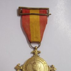 Militaria: MEDALLA VOLUNTARIOS DE PUERTO RICO 1888 ALFONSO XIII. Lote 133717274