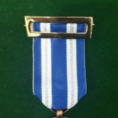 Militaria: MEDALLA OTAN. Lote 133766794