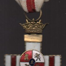 Militaria: CRUZ PRIMERA CLASE, AÑO 1938, CON PASADOR, VER FOTOS. Lote 133904798