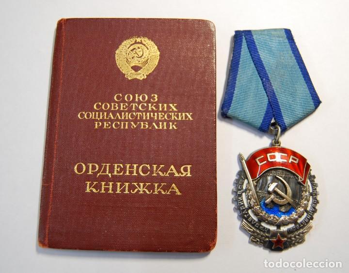 MEDALLA RUSA DE PLATA MACIZA Y ESMALTES.ORDEN DE LA LABOR.RED BANNER.DOCUMENTO DE CONCESION ORIGINAL (Militar - Medallas Internacionales Originales)