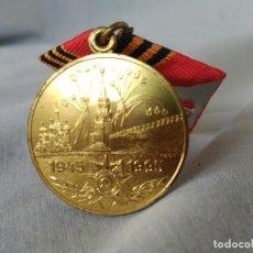 Militaria: MEDALLA URSS 50 ANIVERSARIO FIN 2 GM. Lote 135374466