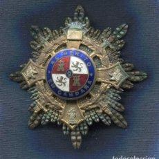 Militaria: PLACA DE LA CRUZ DE GUERRA. AL MÉRITO EN CAMPAÑA. GUERRA CIVIL.. Lote 135444922