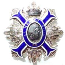 Militaria: PLACA DEL MÉRITO CIVIL EN PLATA ÉPOCA DE FRANCO. Lote 135672115