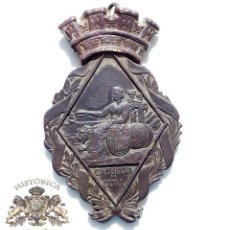 Militaria: CAMPAÑA D CUBA -ESPAÑA AL VALIENTE EJERCITO Q PELEA EN DEFENSA D LA PATRIA 1873 -FABRICACIÓN CUBANA . Lote 135672543