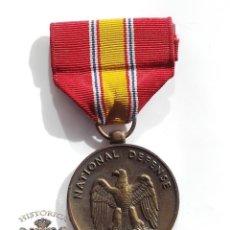 Militaria: ANTIGUA MEDALLA AMERICANA DE DEFENSA NACIONAL, ORIGINAL, ESTADOS UNIDOS. Lote 135672655