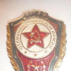 Militaria: MEDALLA EXTINTA UNIÓN SOVIÉTICA. Lote 135697899
