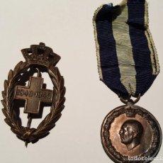 Militaria: WW2. LOTE MEDALLAS BELGICA Y GRECIA. Lote 135845394