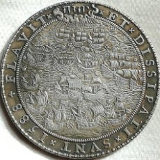 Militaria: RÉPLICA MEDALLA HOLANDA. ARMADA INVENCIBLE, REY FELIPE II, ESPAÑA. 1588. Lote 136044270