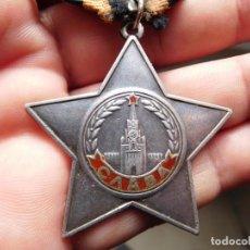 Militaria: MEDALLA ORDEN DE LA GLORIA DE 3ª CLASE 399.336. Lote 136273254