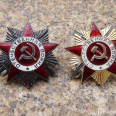Militaria: RUSIA URSS 2 ORDENES DE LA GUERRA PATRIOTICA 1ª Y 2ª CLASE. Lote 136273422