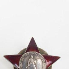 Militaria: ORDEN RUSA DE LA ESTRELLA ROJA PLATA ESMALTES RUSIA UNION SOVIETICA CCCP. Lote 136742574
