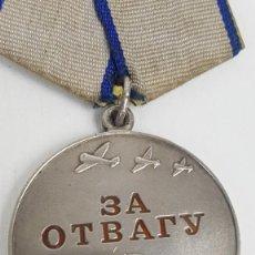 Militaria: MEDALLA RUSA AL VALOR EN COMBATE PLATA RUSIA UNION SOVIETICA CCCP. Lote 136743046