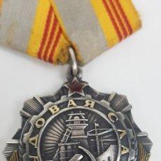 Militaria: ORDEN RUSA GLORIA DE TRABAJO PLATA Y ESMALTES RUSIA UNION SOVIETICA CCCP. Lote 136743390