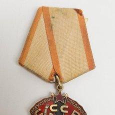 Militaria: ORDEN RUSA DE HONOR CCCP PLATA Y ESMALTES RUSIA UNION SOVIETICA . Lote 136743762