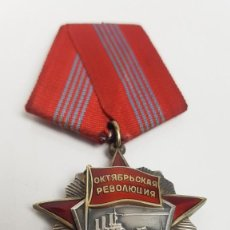 Militaria: ORDEN RUSA DE LA REVOLUCION DE OCTUBRE PLATA ORO Y ESMALTES RUSIA UNION SOVIETICA CCCP. Lote 136744266