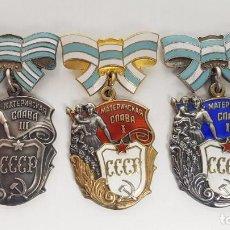 Militaria: LOTE TRES ORDENES RUSAS GLORIA A LA MADRE PLATA Y ESMALTES RUSIA UNION SOVIETICA CCCP. Lote 136746346