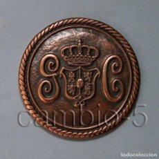 Militaria: GRAN MEDALLA DEL 150 ANIVERSARIO DE LA GUARDIA CIVIL 1844-1994 - DIÁMETRO DE 77MM. Lote 137927186
