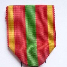 Militaria: FRANCIA: MEDALLA DE LOS COMBATIENTES VOLUNTARIOS 1939 - 1945 (VOLUNTARIO SEGUNDA GUERRA MUNDIAL). . Lote 138224762