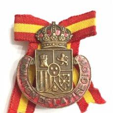 Militaria: INSIGNIA CONDECORACION DISTINTIVO MILITAR SOMATEN SÉPTIMA REGIÓN FRANQUISMO - GUERRA CIVIL ESPAÑOLA. Lote 138377598