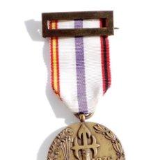 Militaria: MEDALLA DE LA FALANGE DE GALICIA 25 AÑOS DE PAZ 1936 1939. Lote 138652654