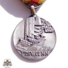 Militaria: MEDALLA DIVISIÓN 23 DE MARZO DEL CTV - MUY RARA. Lote 138653254