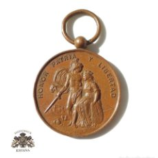 Militaria: MEDALLA DE DEFENSORES DE BILBAO 1874. Lote 138670306