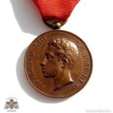 Militaria: MEDALLA DE LA JURA DE ALFONSO XIII. 1902. ESPAÑA. BRONCE. Lote 138736970
