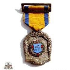 Militaria: MEDALLA AVE MARIA - DISTINCIÓN ECLESIASTICA AÑOS 30 COLEGIOS. Lote 138737366