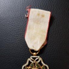 Militaria: MEDALLA BATALLA DE CHIVA. Lote 139053526