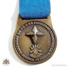Militaria: MEDALLA FALANGE - BANDERA DE LA FIDELIDAD FALANGISTA REGIONAL DE ARAGON. Lote 139187202