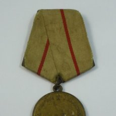 Militaria: URSS - MEDALLA DE LA DEFENSA DE STALINGRADO. Lote 139557990