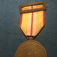 Militaria: MEDALLA MERITO TURISTICO. Lote 139645390
