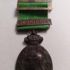 Militaria: MEDALLA CAMPAÑA DE MARRUECOS. Lote 159084597