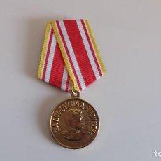 Militaria: MEDALLA DE LA VICTORIA SOBRE JAPÓN EN LA GRAN GUERRA PATRIA. Lote 140942098