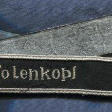 Militaria: ALEMANIA III REICH. CINTA DE BRAZO SS. TOTENKOPF. REPRODUCCIÓN. Lote 141682050