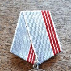 Militaria: MEDALLA RUSA / SOVIÉTICA TRABAJO PATRIÓTICO. Lote 1259527