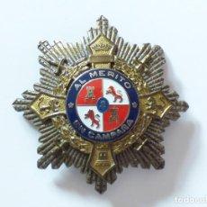 Militaria: CRUZ DE GUERRA O PLACA AL MERITO EN CAMPAÑA. GUERRA CIVIL ESPAÑOLA. Lote 141810290
