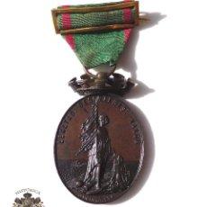 Militaria: MEDALLA A LOS DEFENSORES DE LA CARRACA.JULIO DE 1873.CASTELLS.. Lote 141898814