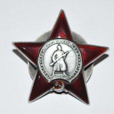 Militaria: ORDEN DE LA ESTRELLA ROJA .PLATA.URSS. Lote 143153284