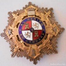 Militaria: PLACA DE LA CRUZ DE GUERRA. GUERRA CIVIL ESPAÑOLA DIVISIÓN AZUL.. Lote 143155542