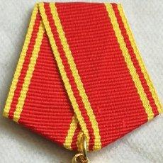 Militaria: MEDALLA ORDEN DE LENIN. 1930-1991. URSS. RUSIA COMUNISTA. Lote 143633338