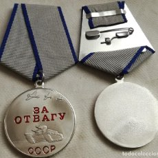 Militaria: MEDALLA AL VALOR. TANQUE T-35. 1938-1991. URSS. RUSIA COMUNISTA. RÉPLICA. Lote 143634162